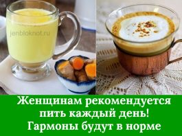 Очень полезные напитки, которые необходимо пить женщинам