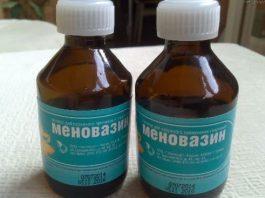 Меновазин — не только дешевое, но и очень бесценное средство