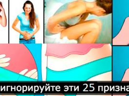 25 признаков рака у женщин