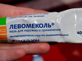 Левомеколь — мощное лекарство, но о нем вам не расскажут в аптеке. Вот почему