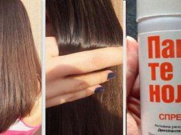 Обычный «Пантенол» способен преобразить Ваши волосы до неузнаваемости