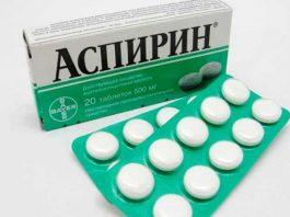 Аспирин, который не только от головных болей: 11 трюков с обычной таблеткой, которые помогут от разных бед