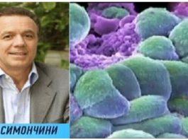 Онколог Туллио Симончини : «Рак излечим, просто это кому-то не выгодно»