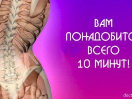 «Самая большая ошибка тех, у кого сильно болит спина…» Опытный хирург дал супер-рецепт