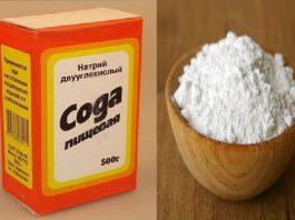 Сода — универсальное средство на все случаи жизни