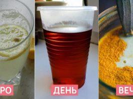 Три напитка для женщин за 40: гормоны не шалят, вширь не разносит, настроение отличное