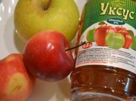 Я смочила тампон в яблочном уксусе и нанесла на лицо. И сама не ожидала такого эффекта