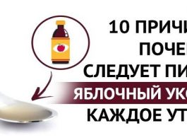 10 веских причин, почему нужно пить яблочный уксус каждое утро