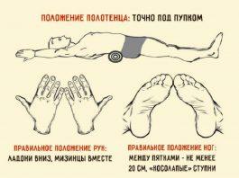 Чтобы убрать живот и выпрямить спину используйте этот японский метод. У меня минус 4 см в талии всего зa 5 минут в дeнь