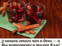 Чудесный напиток из лаврового листа и корицы сгоняет жир и ускоряет обмен веществ