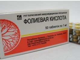 Фолиевая кислота (витамин В9). Довольно простые секреты