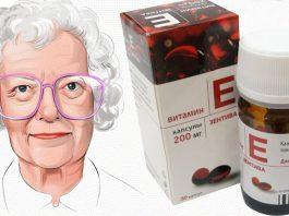 Как правильно применять витамин Е, чтобы быстро избавиться от морщин и других проблем кожи