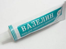 Обычный вазелин: 8 неожиданных рецептов лечения тяжелых болезней. Дешево, но как эффективно