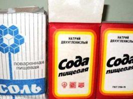 Соль, сода, а также мед и спирт вместо операции — 40 лет назад вылечила согнутые пальцы простым способом