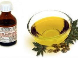 Уникальные свойства касторового масла