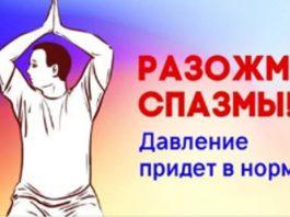 Всего 9 упражнений. «Гимнастика для шеи без музыки» доктора Шишонина