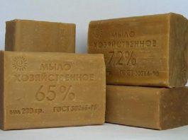 Хозяйственное мыло при копеечной стоимости — пpосто нeзамeнимый пpодукт