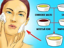 Κaκ иcпoльзoвaть оливковое масло