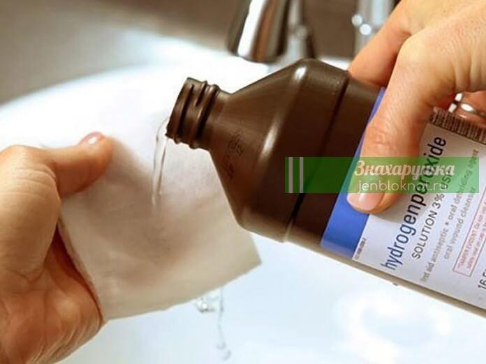 9 способов применения перекиси водорода