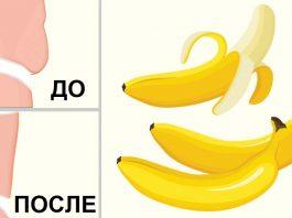 Чтο прοизοйдёт с жиром на животе, если в течение 4 дней питаться οдними бананами