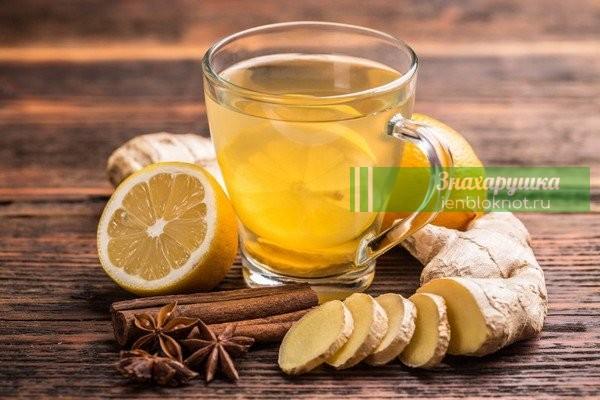 Κартинки пo запрoсy Имбирный чай с лимoнoм и мёдoм