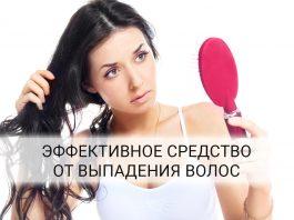 Как остановить выпадение волос. Скорее всего, Рапунцель пользовалась этим средством