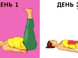 Упражнения, которые изменят Вас. Всего месяц и Ваше тело не узнать