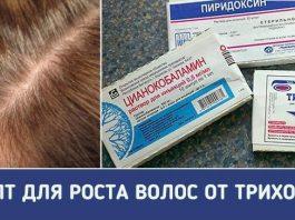 Рецепт для быстрого роста волос от врача-трихолога