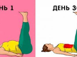 4 упражнения, которые изменят ваше тело всего за месяц