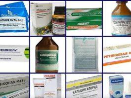 Нестандартные и эффективные рецепты из аптеки