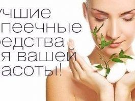 10 эффективных средств для красоты неожиданно нашлись в аптеке