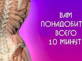 «Самая огромная ошибка тех, у кого болит спина…» Опытный хирург дал супер-рецепт