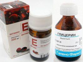 Смешайте глицерин и витамин Е и вы не поверите глазам. Кожа станет…
