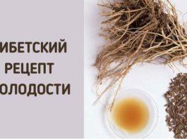 Укроп, мед, валериана — и сосуды без изъяна