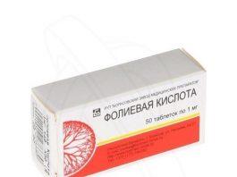 Фолиевая кислота (витамин В9). Простые секреты